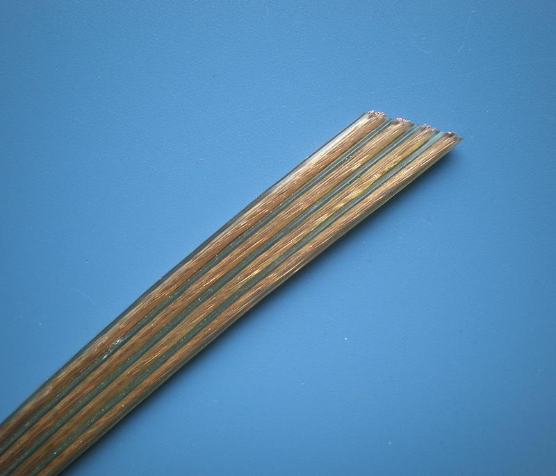 景观灯电缆1