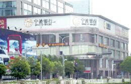 宁波银行监控