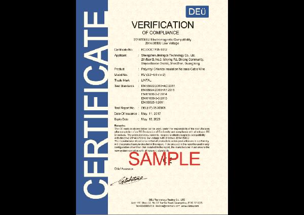国际CE认证
